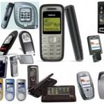 Как выбрать средство связи