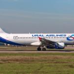 Уральские авиалинии – надежность и безопасность